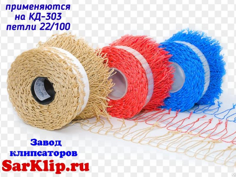 КЛИПСАТОР  КД-303 ДВУСКРЕПОЧНЫЙ ПОЛУАВТОМАТИЧЕСКИЙ