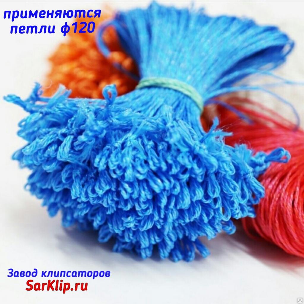 КЛИПСАТОР КО-280