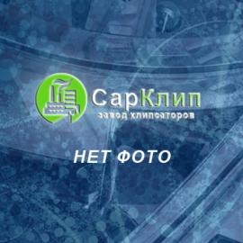 Цилиндр для клипсатора КДФ