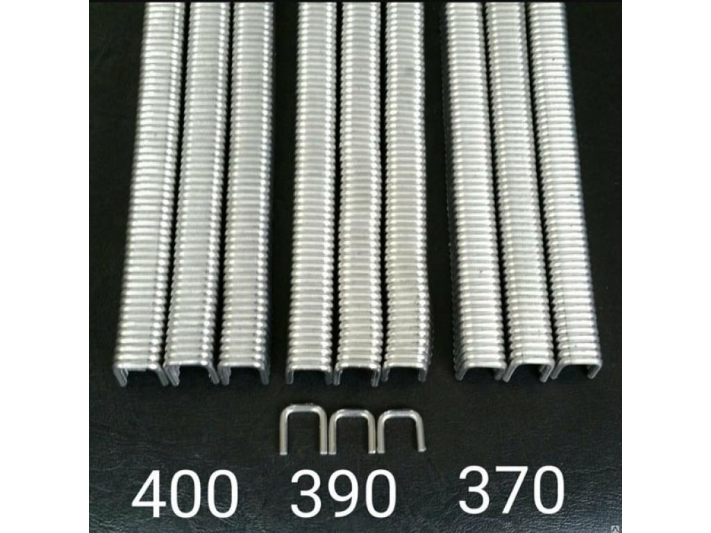 Клипсы 400 для клипсаторов за 1000 шт.